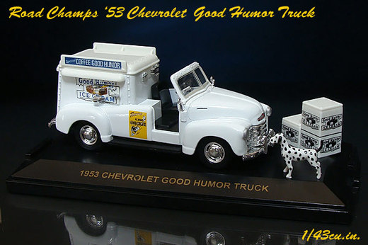 Rc_chevrolet_good_humor_6