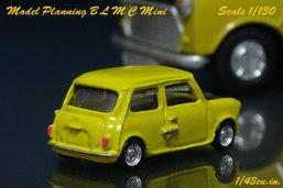 Model_planning_blmc_mini_2_2