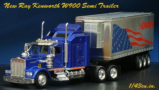 Newray_kenworth_w900_6