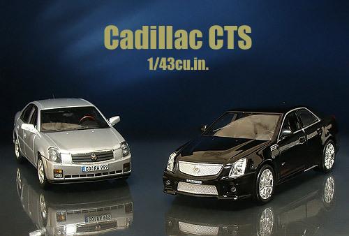 Luxdiecast_cadillac_ctsv_1