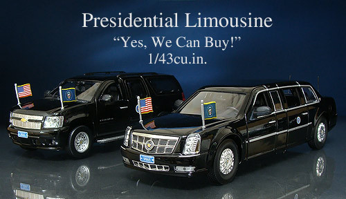 Luxury_presidential_limo_1