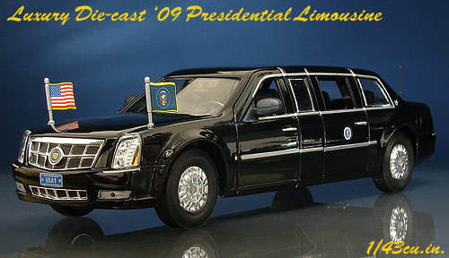 Luxury_presidential_ft_1_2
