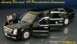 Luxury_presidential_ft_2