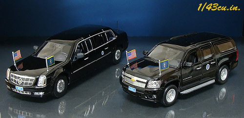 Luxury_presidential_limo_2