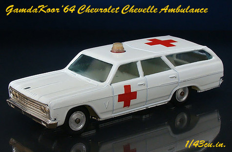 Sabra_chevelle_ambulance_ft