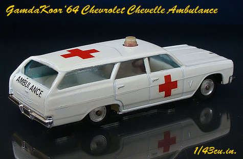 Sabra_chevelle_ambulance_rr