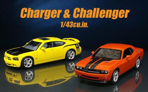 Norev_challenger_srt8_2