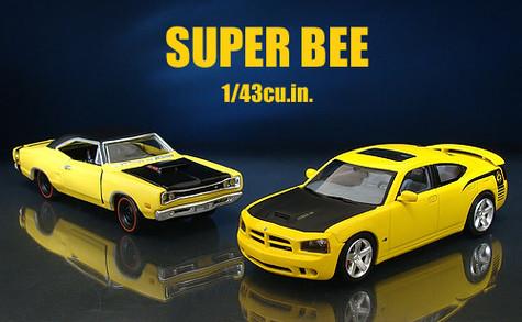 Super_bee_1