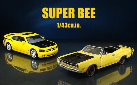 Super_bee_2_2