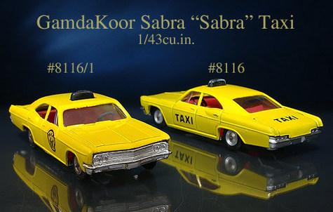 Gamdakoor_sabra_taxi_1