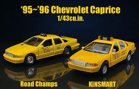 Kinsmart_caprice_taxi_1