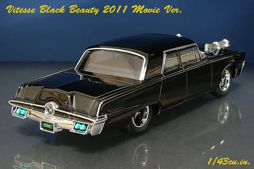 Vitesse_black_beauty_4