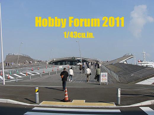 Hobby_forum_2011_1