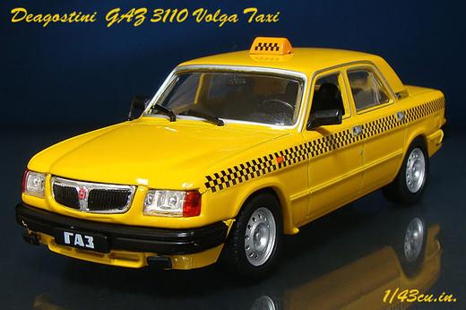 Deago_gaz3110_taxi_1