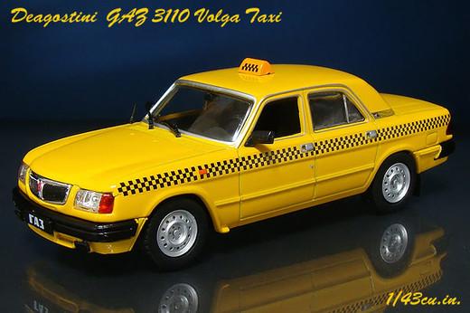 Deago_gaz3110_taxi_3