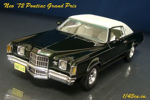 Neo_72_grand_prix_06