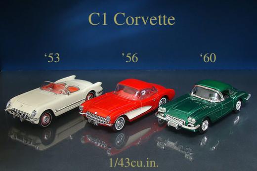 Vitesse_60_corvette_1