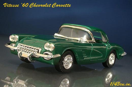 Vitesse_60_corvette_2