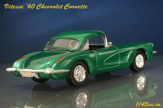 Vitesse_60_corvette_3