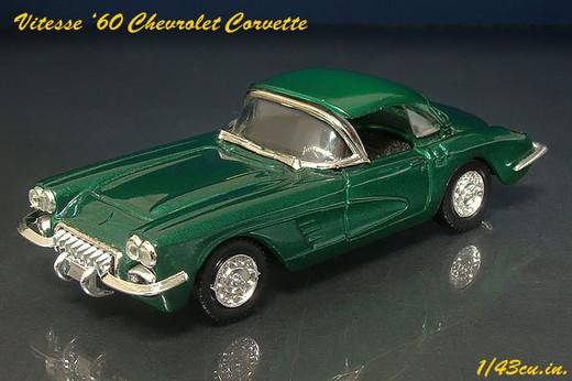 Vitesse_60_corvette_4