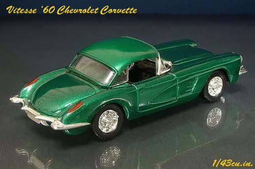 Vitesse_60_corvette_5