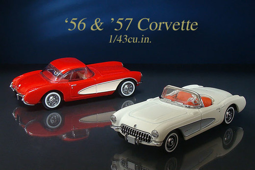 Matchbox_57_corvette_1