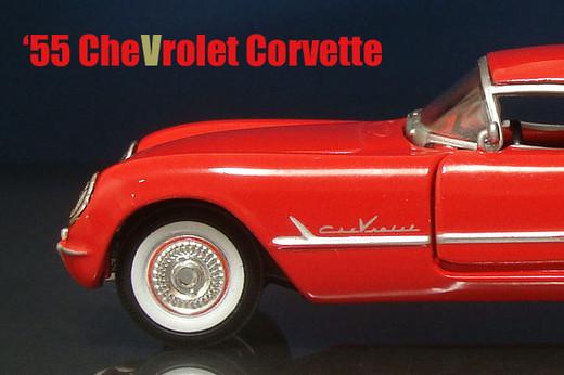 Rc_55_corvette_1