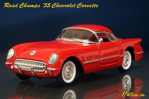 Rc_55_corvette_2