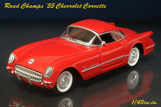 Rc_55_corvette_4
