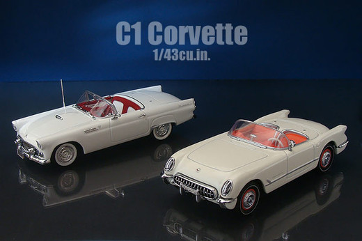 Matchbox_53_corvette_1