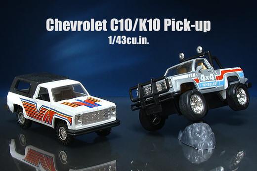 Chevrolet_k10_1