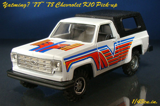 Yatming_chevy_k10_ft1_2