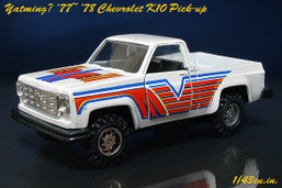 Yatming_chevy_k10_ft2