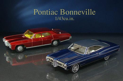 Amex_bonneville_1