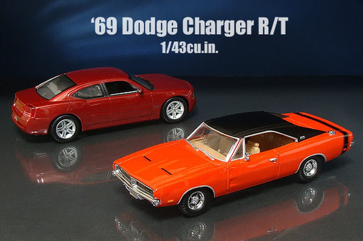 Matchbox_69_charger_1