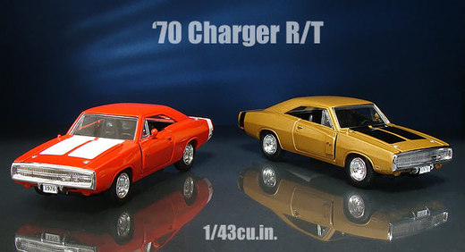 Tinstoys_70_charger_1