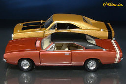 Tinstoys_70_charger_3_2