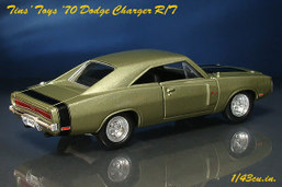 Tinstoys_70_charger_rr2