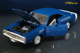 Tinstoys_70_charger_4