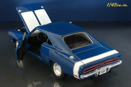 Tinstoys_70_charger_5