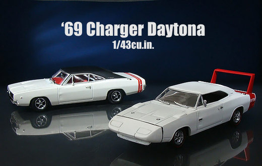 Uh_charger_daytona_1