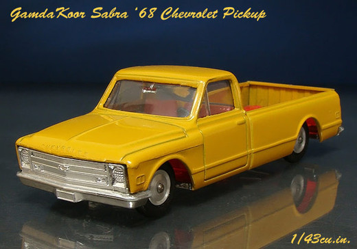 Gamdakoor_chevy_pickup_2