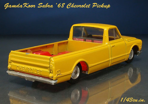 Gamdakoor_chevy_pickup_3