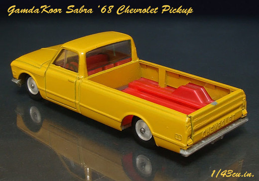 Gamdakoor_chevy_pickup_5