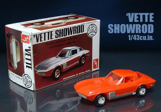 Amt_vette_showrod_1