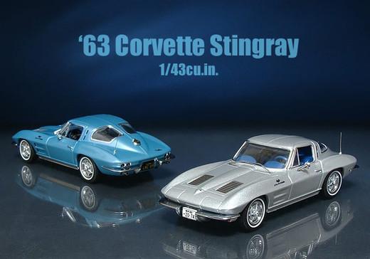 Ixo_63_corvette_1