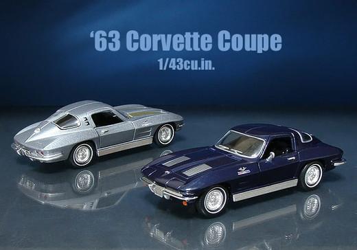 Road_ch_63_corvette_1