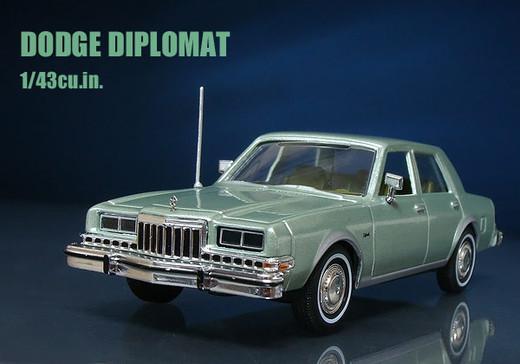 First_respose_diplomat_1