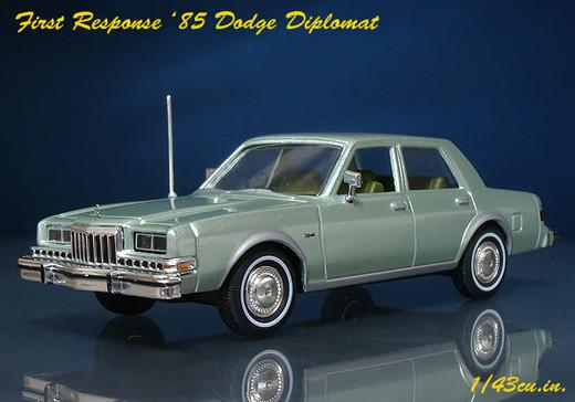 First_respose_diplomat_2