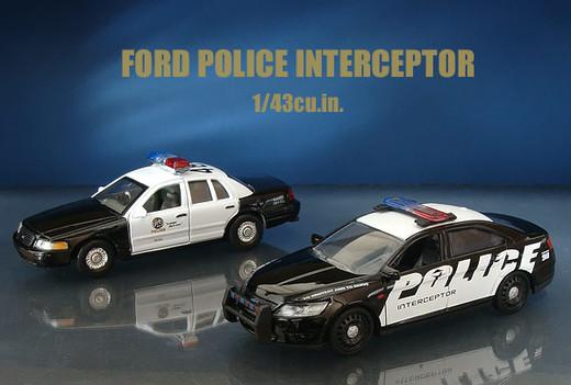 Ford_police_interceptor_1